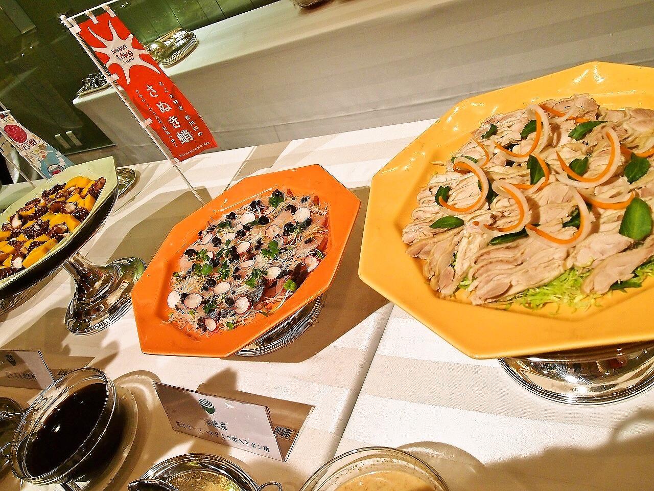 s-foodpic7478870.jpg