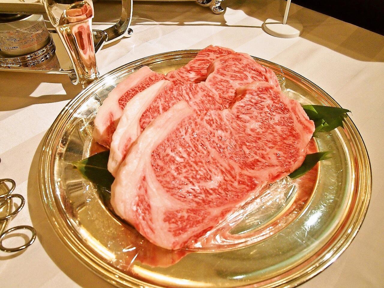 s-foodpic7478873.jpg