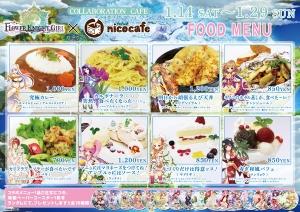 re_1701_Flower_FOOD_menu.jpg