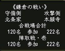 170203.jpg