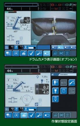 G4モニター2