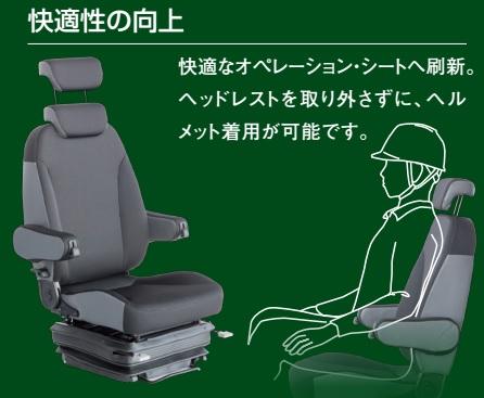 G4シート