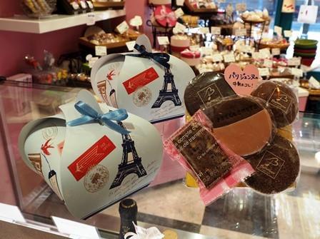 2017valentine-parisienne-web小
