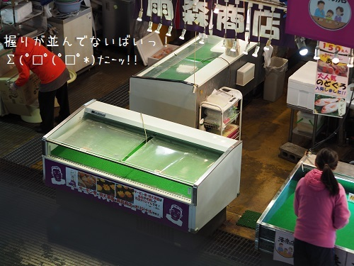 P1280018.jpg