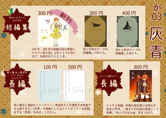 0212blog.jpg