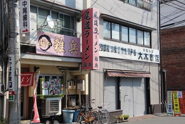 尾道ラーメン (640x427)