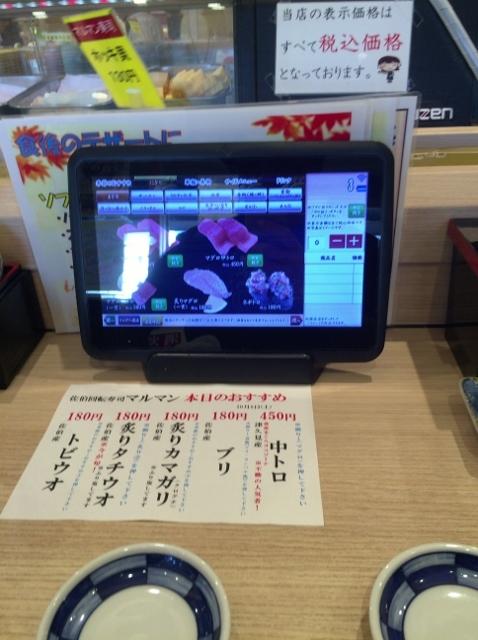 まるまん (4) (478x640)