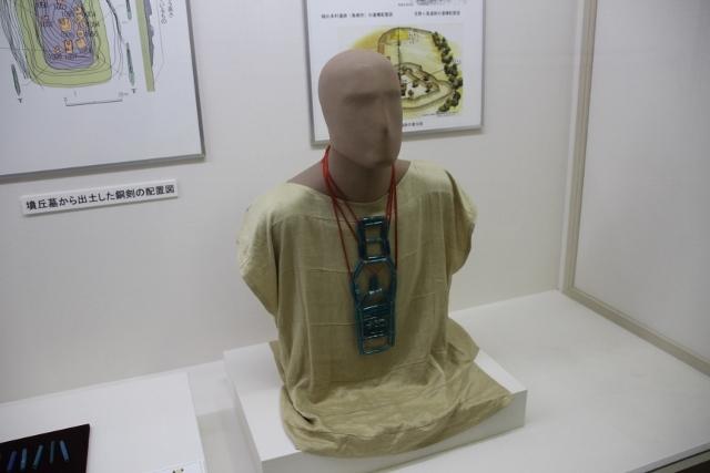 吉野ヶ里2 (7) (640x427)