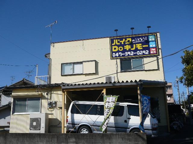 P1070001.jpg