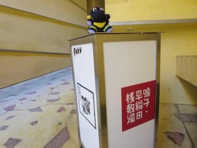 早稲田桟敷湯 (2)