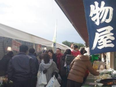 ゆりあげ朝市 (3)