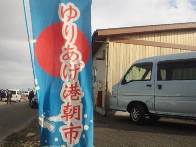 ゆりあげ朝市 (4)