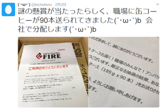 070201fire.png