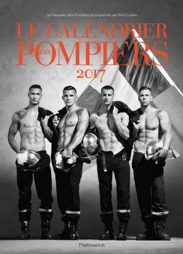国境なき消防団カレンダー