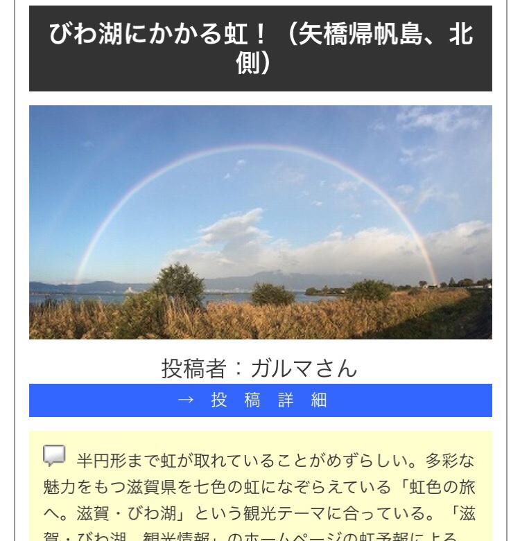 fc2blog_201612270934427f7.jpg