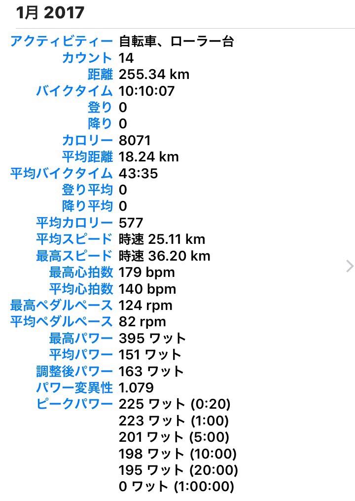 fc2blog_201701302305462d9.jpg