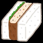 食べ物(がんもいっち)