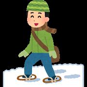 冬(かんじき