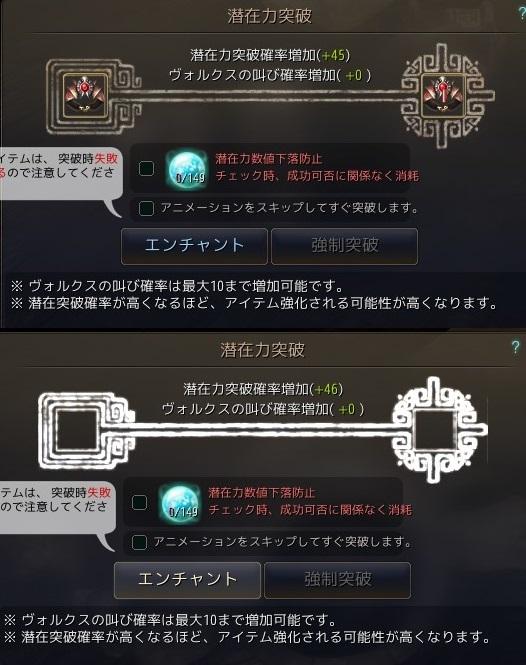 20161205000327567.jpg