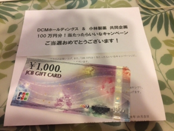 00071p (1)
