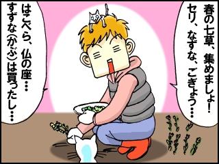 001_20170107182301389.jpg