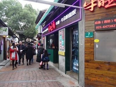 2017上海1 (28)