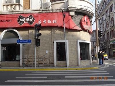 2017上海1 (53)