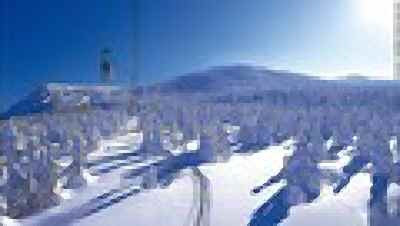 .蔵王温泉スキー場(山形)