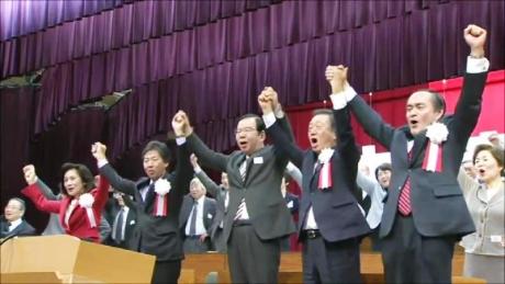 第27回党大会/4野党の来賓あいさつ - YouTube - snapshot7
