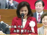 第27回党大会/4野党の来賓あいさつ - YouTube - snapshot5