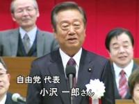 第27回党大会/4野党の来賓あいさつ - YouTube - snapshot3