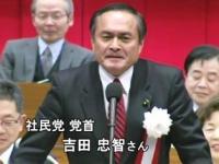 第27回党大会/4野党の来賓あいさつ - YouTube - snapshot4
