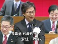 第27回党大会/4野党の来賓あいさつ - YouTube - snapshot2