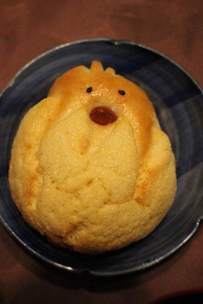 002パン