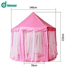 子供テント2