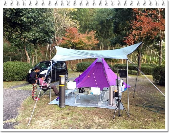 北薩キャンプ2