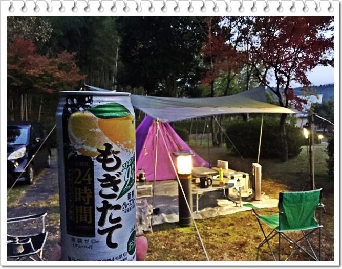 北薩キャンプ7