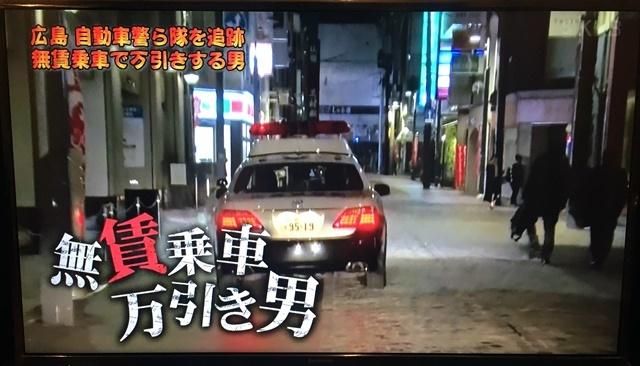 年末テレビ1