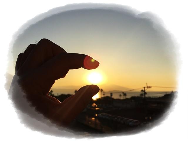 日の出つまみ