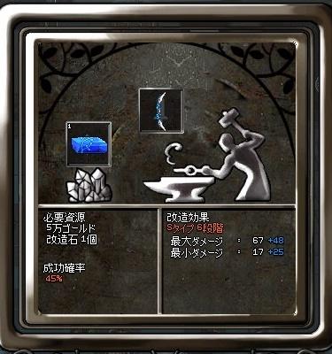 mabinogi_2016_11_25_001.jpg