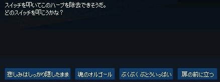mabinogi_2016_12_22_004.jpg