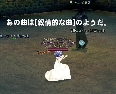 mabinogi_2016_12_22_009.jpg