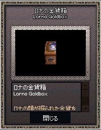 mabinogi_2017_01_03_013.jpg