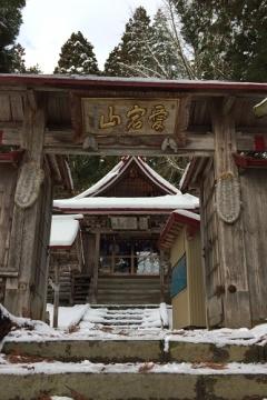 愛宕神社 (1)_500