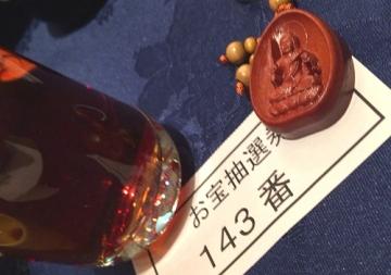 新年会 (2)_500