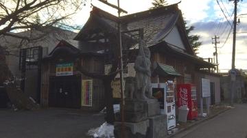 成田山 (6)_500