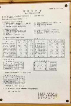 光風温泉 (4)_500