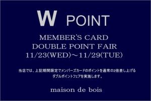 w point fair banner
