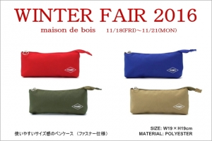 winter fair banner