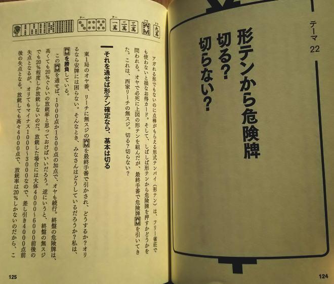mb-ishii2-A.jpg